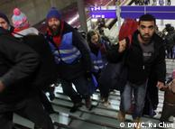 Беженцы в аэропорту Кельн-Бонн