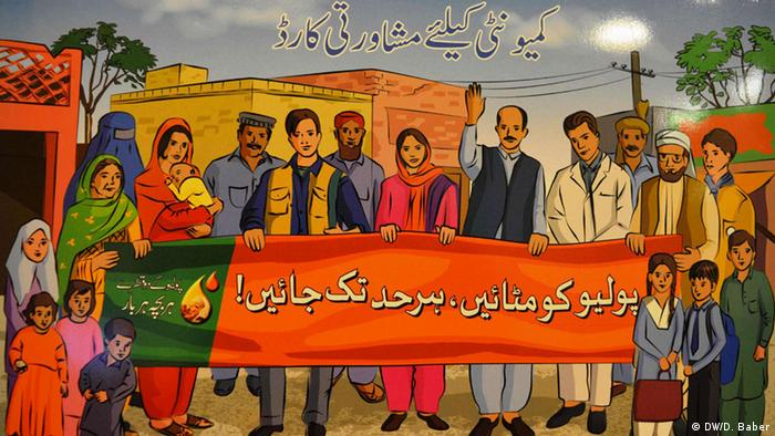 Bekämpfung von Poliomyelitis in Pakistan