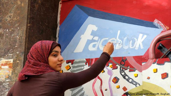 Ägypten Facebook (picture alliance/AP Photo/M. Deghati)