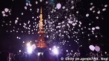Japan Tokio Jahreswechsel 2016
