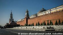 Red Square and the Kremlin in Moscow (picture-alliance/Russian Look/K. Kokoshkin)