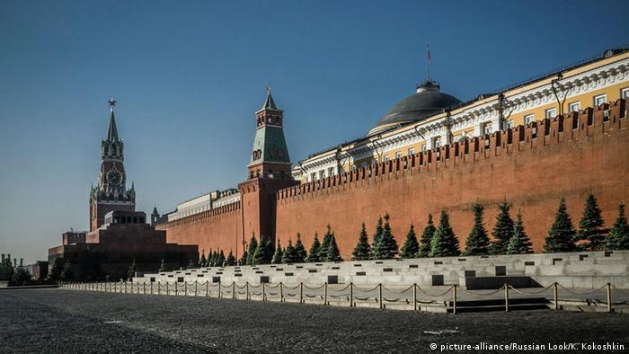Moskau Roter Platz Kreml