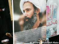Протесты в Саудовской Аравии (фото из архива)