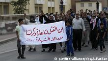 Bahrain Proteste Hinrichtungen Saudi Arabien Shiiten