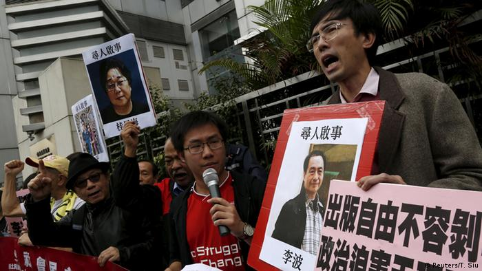 China Demonstration in Hongkong