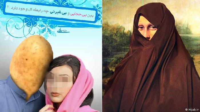 Iran Hijab (Hijab.ir)