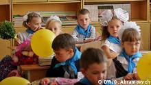 Schulkinder in Kiew, Ukraine. Foto. DW/O. Abramovych am 1.9.2015
