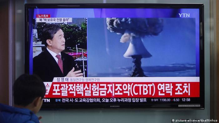 Сюжет на южнокорейском телевидении о запуске водородной бомбы в КНДР