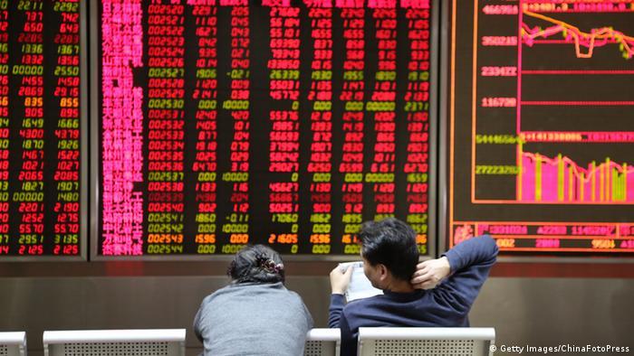 Фондова біржа у Китаї