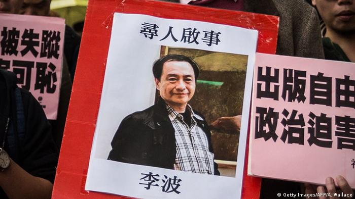 Demos in Hong Kong calling for Lee Bo's release