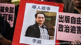 Hongkong Lee Bo, Copyright: ANTHONY WALLACE/AFP/Getty Image