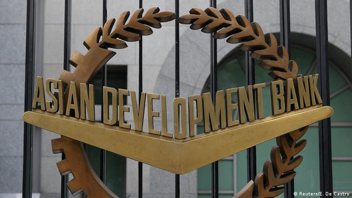 Asiatische Entwicklungsbank Logo (Reuters/E. De Castro)