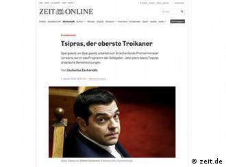Το δημοσίευμα στην ιστοσελίδα της Die Zeit