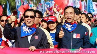 Eric Chu Taiwan Kampagne Taipei