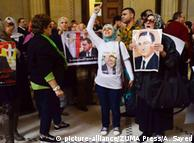 Протестующие против приговору Хосни Мубараку. Каир, 9 января 2016