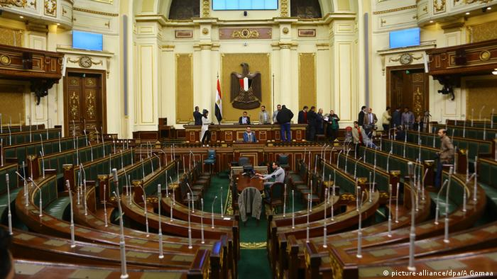The first session of Egypt's re-convened parliament on Sunday