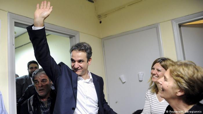 Kyriakos Mitsotakis waving