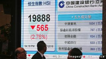 Οι κινεζικές χρηματαγορές εξακολουθούν να δέχονται μαζικές πιέσεις