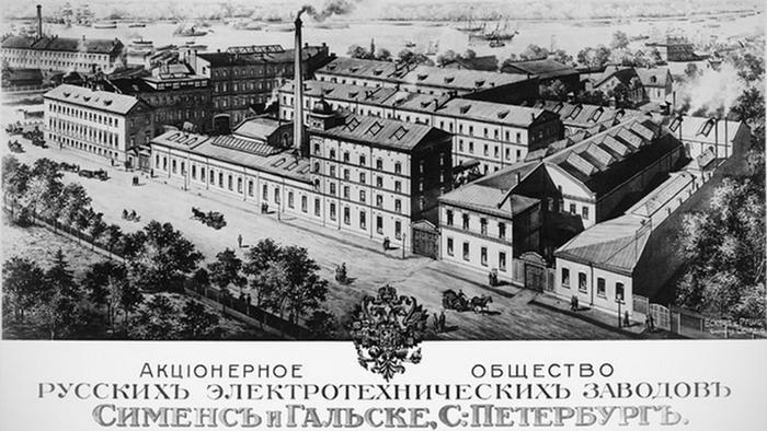 Петербургские заводы Сименса и Гальске в начале ХХ века