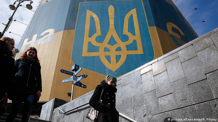 Герб Украины, Киев