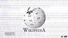 Ein Screenshot vom Wikipedia-Logo.