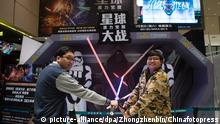Star Wars The Force Awakens China Premiere