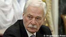 Dec. 4, 2015 - Moscow, Russia - Russian Security Council Chairman Boris Gryzlov, during the Russian Security Council meeting chaired by President Vladimir Putin in the Kremlin December 4, 2015 in Moscow, Russia. Moscow Russia PUBLICATIONxINxGERxSUIxAUTxONLY - ZUMAp138 (c) Imago/Zuma Press