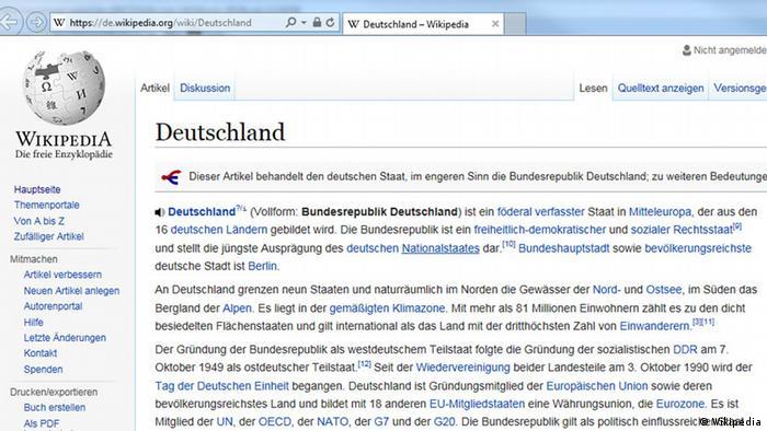 Скриншот со страницы в Википедии