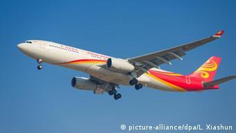 Jacdec Sicherheitsranking Luftfahrtgesellschaft Hainan Airlines (picture-alliance/dpa/L. Xiashun)