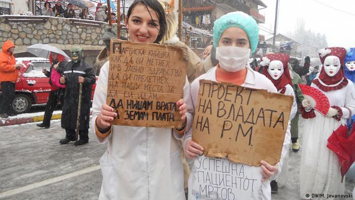 Mazedonien Karneval in Vevcani 2016 (DW/M. Jovanovski)