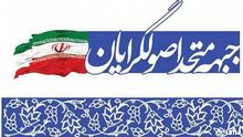 Logo der Koalition der Konservativen in Iran