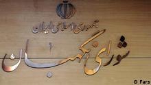 Wächterrat der Islamischen Republik Iran