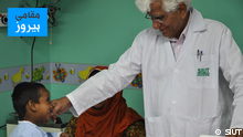 Local Heroes URDU Adeeb Rizvi