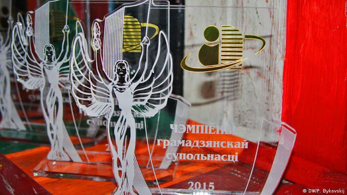 Премия Чемпионы гражданского общества-2015