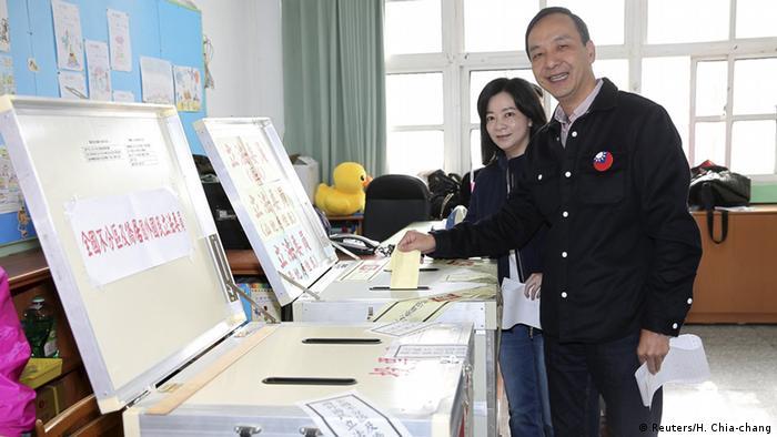 Taiwan Wahl - Eric Chu (