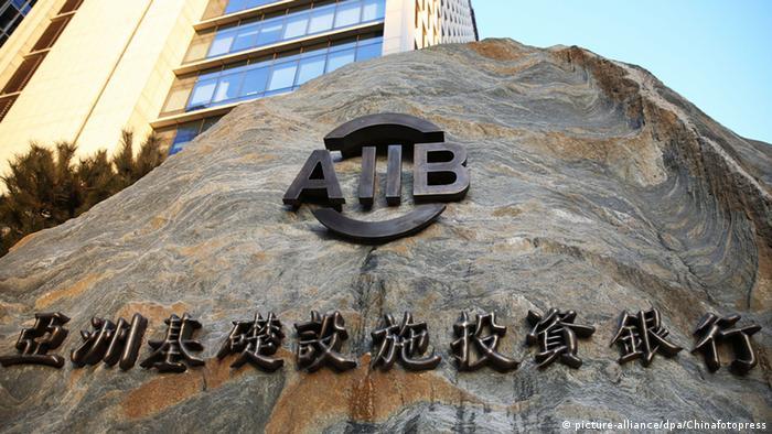 Foto de fachada del edificio AIIB