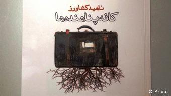 Buchcover Cafe Panahandeha von Nahid Keshavarz