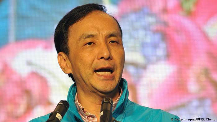 Taiwan Wahl Eric Chu