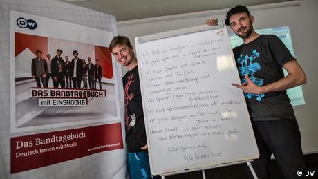 EINSHOCH6 Deutsch lernen mit Musik