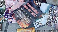 Südkorea Propaganda Flugblätter aus Nordkorea