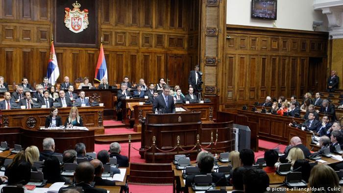 Пленарный зал сербского парламента
