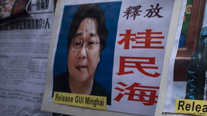 China Hongkong Gui Minhai (picture-alliance/dpa/J. Favre)