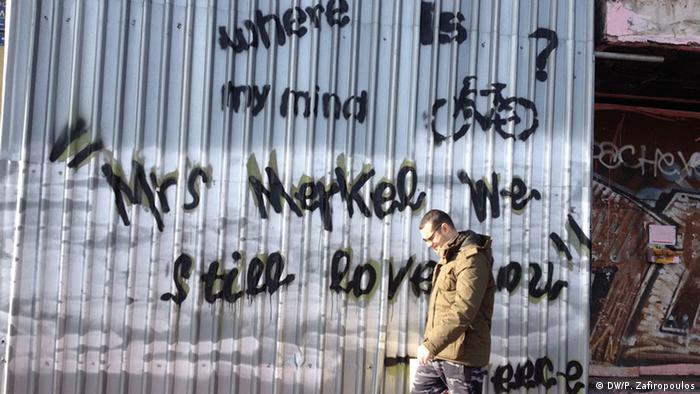 Athener Alltag in der Krise