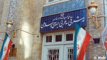 Iran, Gebäude des Außenministeriums in Teheran