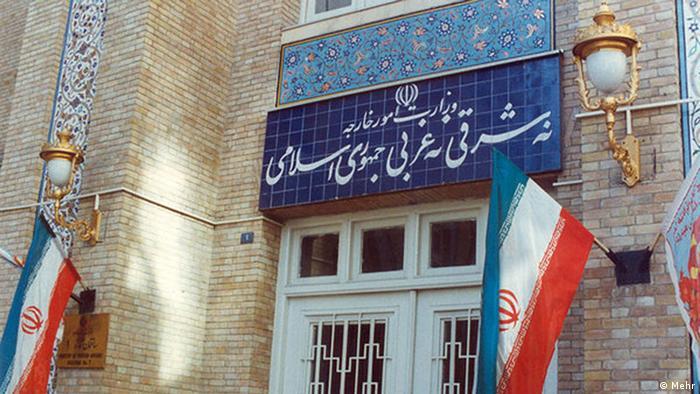 Iran, Gebäude des Außenministeriums in Teheran (Mehr)