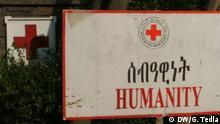 Äthiopien, Rotes Kreuz
