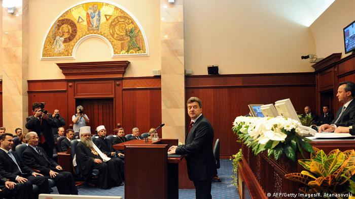 Mazedonien, Parlament (AFP/Getty Images/R. Atanasovski)