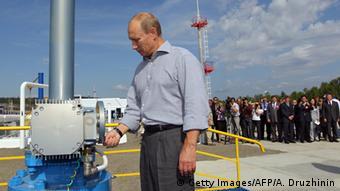 Владимир Путин открывает нефтепровод в Китай в 2010 году