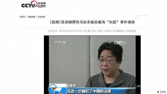 China Staatsfernsehen - Gui Minhai