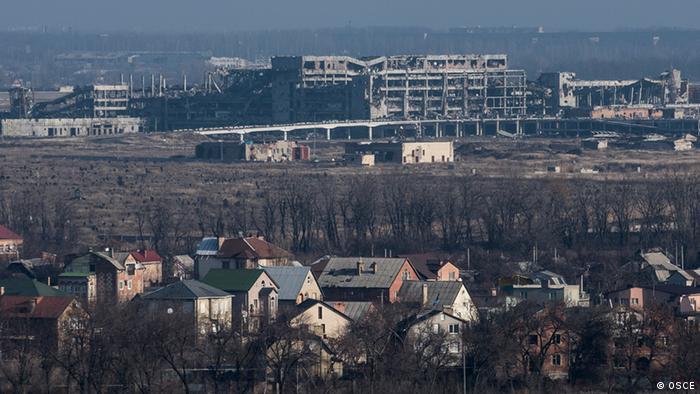 Околоці Донецька, січень 2016 року